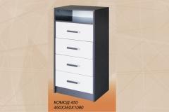 комод-450