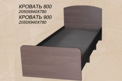 кровать-800-2